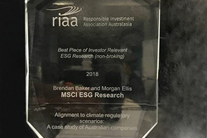 Best Piece of Investor Relevant ESG Research Award 2018 MSCI